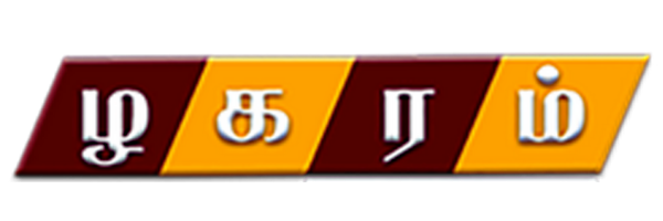 Zhagaram TV